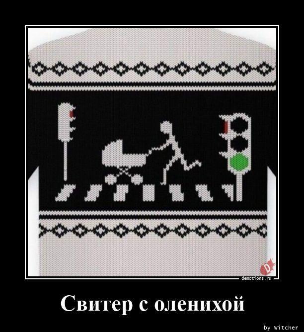 1608623933_demy-7.jpg