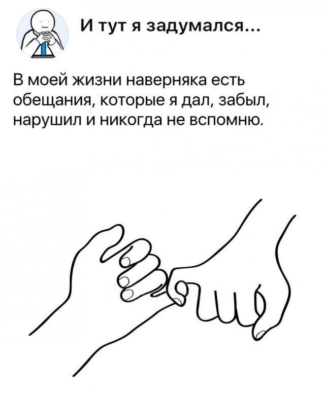 205895_8_trinixy_ru.jpg