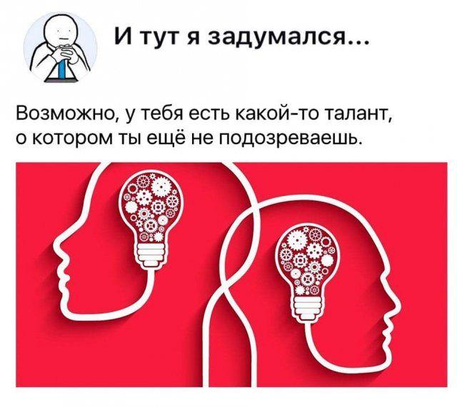 205895_5_trinixy_ru.jpg