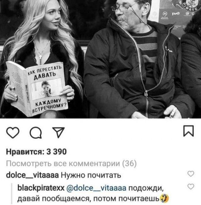setyah-socialnyh-podkatov-citaty-vkontakte-vkontakte-smeshnye-statusy