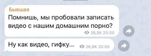 eksvozlyublennym-pishut-devushki-citaty-vkontakte-vkontakte-smeshnye-statusy