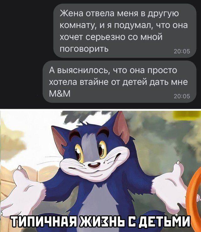 1608897618_prikol-14.jpg