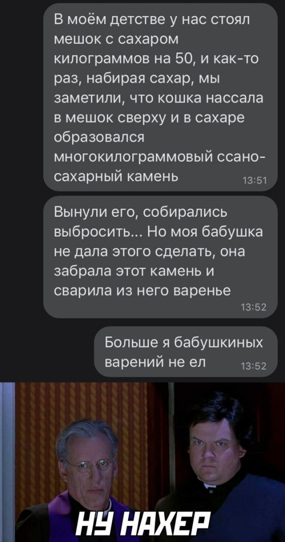 1608897646_prikol-3.jpg