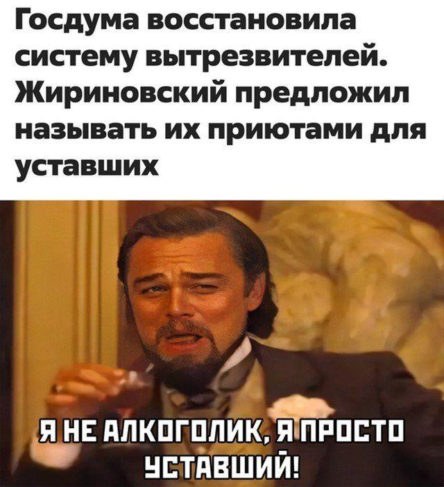 1608897635_prikol-13.jpg