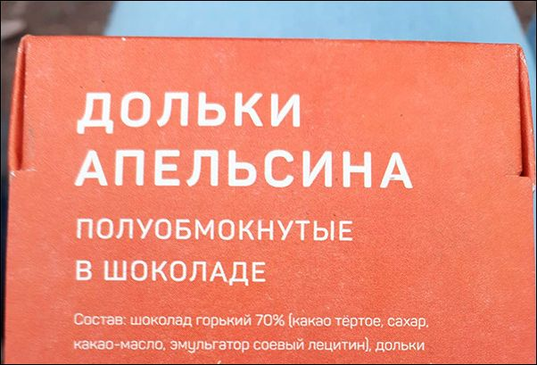 obyavleniya-nadpisi-prikolnye-kartinki-smeshnye-kartinki-fotoprikoly