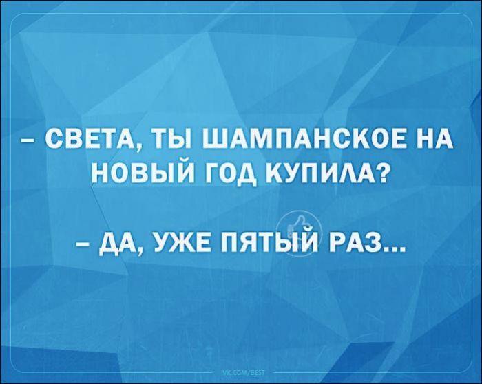 1609123704_1609097372_13.jpg