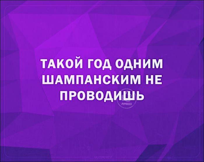 1609123666_1609097391_12.jpg