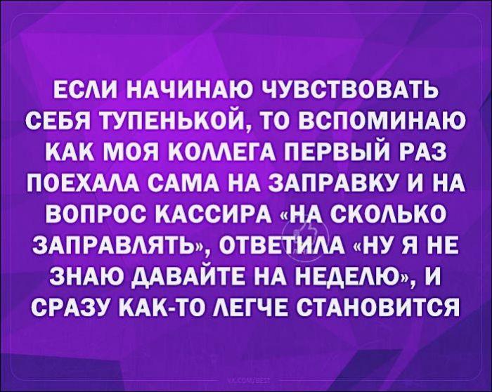 1609123650_1609097368_11.jpg
