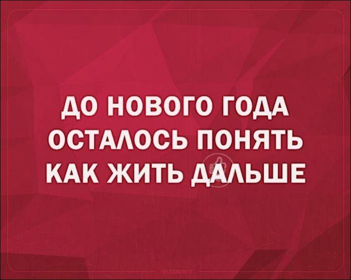 1609123683_1609097389_07.jpg