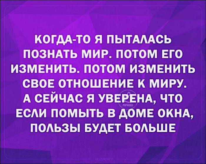 1609123674_1609097411_05.jpg