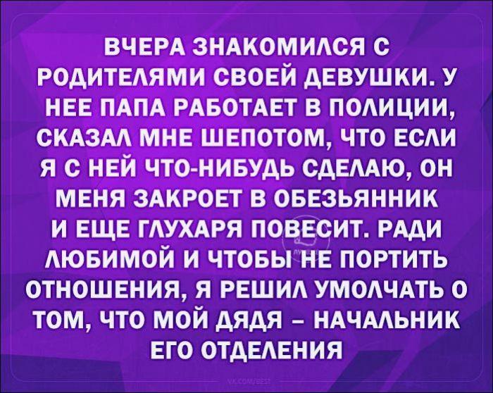 1609123619_1609097391_14.jpg