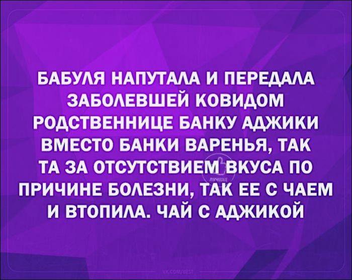 1609123615_1609097433_19.jpg