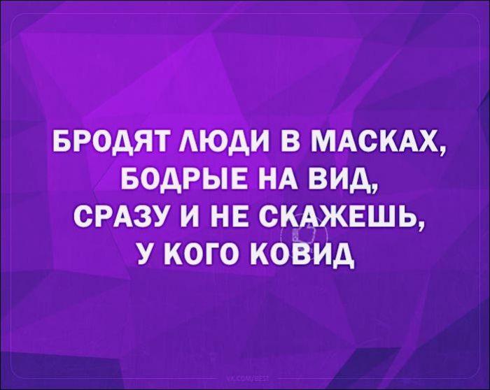 1609123691_1609097450_06.jpg