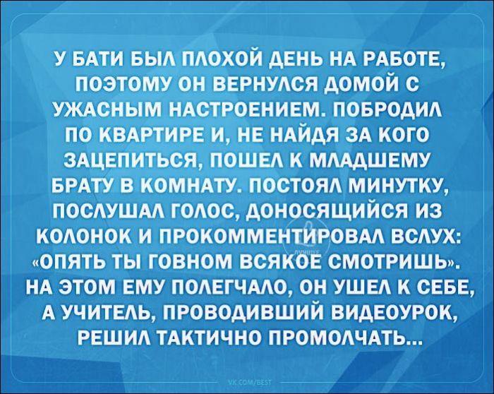 1609123652_1609097380_17.jpg