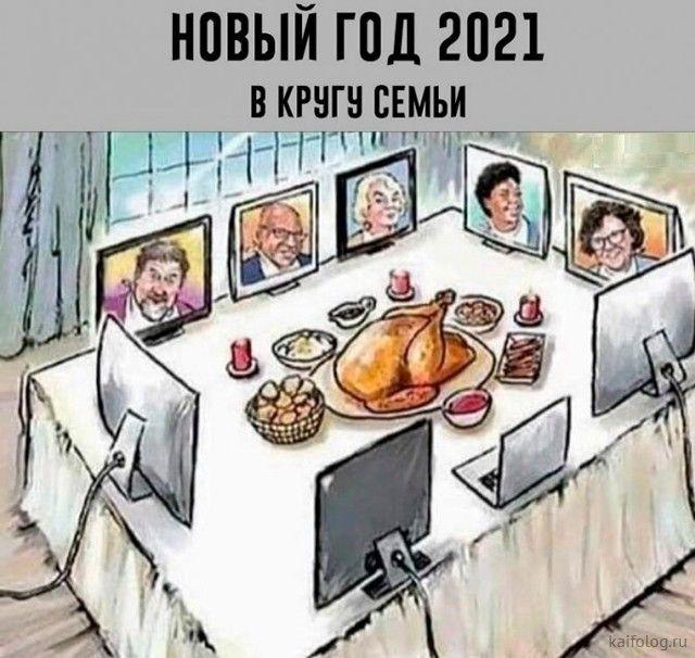 Новогодние фото-приколы  Приколы,kaifolog,ru,новогодние приколы,новый год,приколы 2020