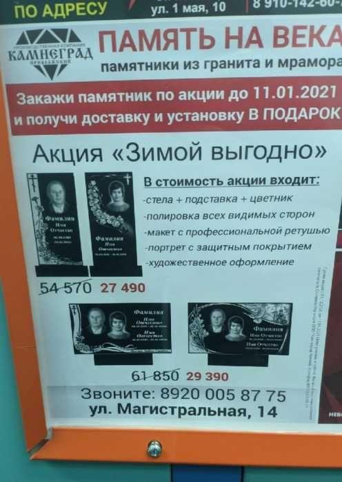 1609124133_1609096097_29.jpg