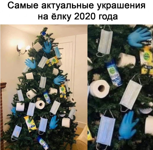 маски и перчатки на новогодней елке