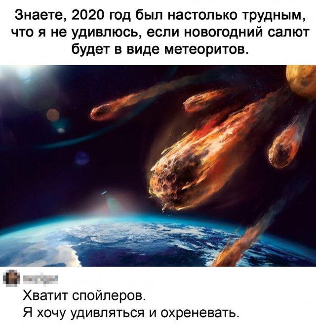 Чисто новогодние приколы Приколы,myprikol,com,прикол