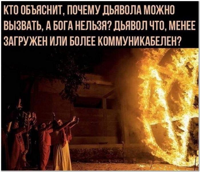 1609395258_1609321043_kaifolog_net_kartinka-37.jpg