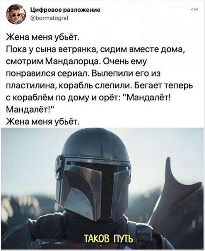 1609395293_1609321051_kaifolog_net_kartinka-48.jpg