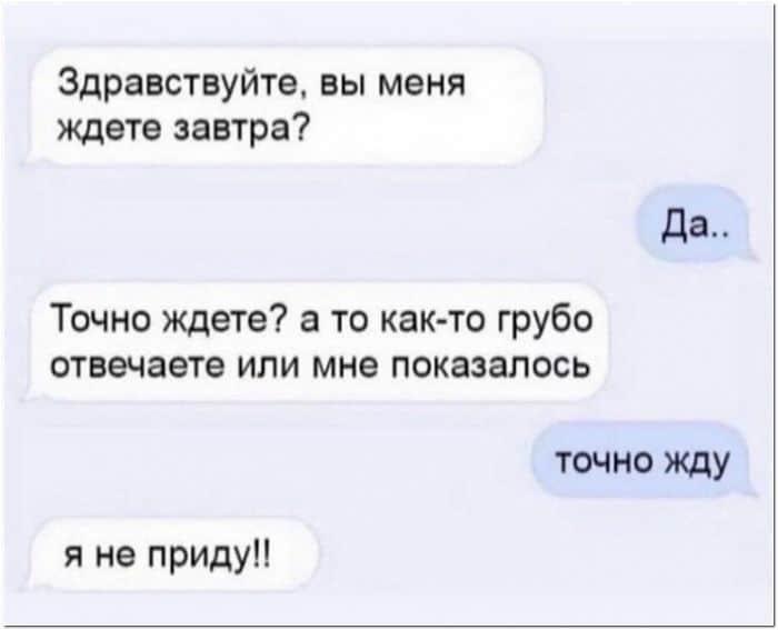 1609395280_1609321075_kaifolog_net_kartinka-45.jpg
