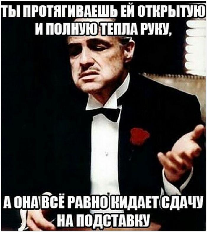 1609395288_1609321030_kaifolog_net_kartinka-35.jpg
