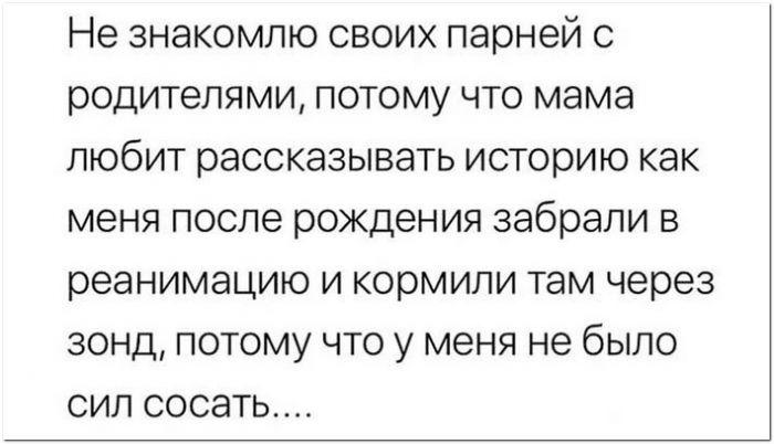 1609395306_1609321024_kaifolog_net_kartinka-34.jpg