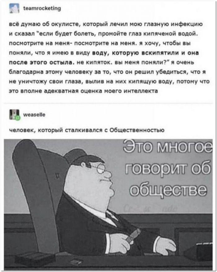 1609395275_1609321009_kaifolog_net_kartinka-56.jpg