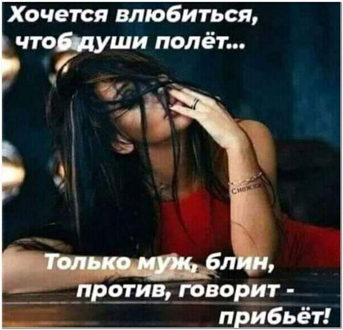 1609395233_1609321040_kaifolog_net_kartinka-16.jpg