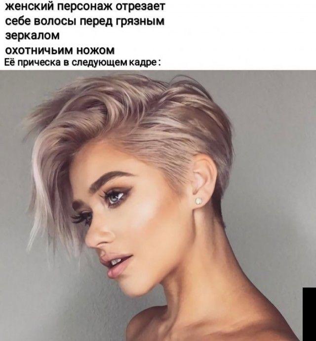 Весёлые новогодние картинки Приколы,myprikol,com