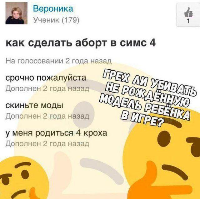 247115_45257.jpg