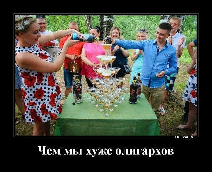 Демотиваторы 05.01.2021 Приколы,pressa,tv,юмор