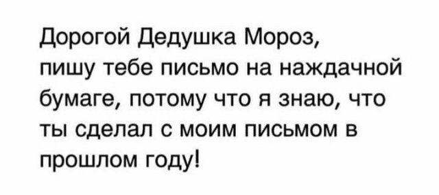 206323_12_trinixy_ru.jpg
