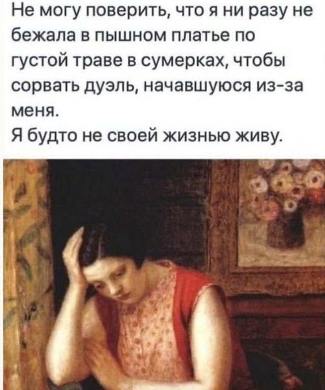 206323_9_trinixy_ru.jpg