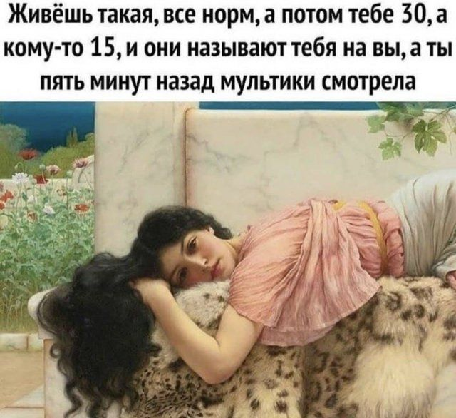 206323_6_trinixy_ru.jpg