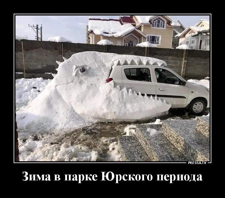 Демотиваторы 07.01.2021 Приколы,pressa,tv,юмор