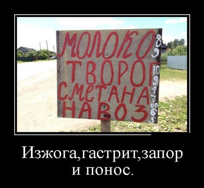 1609905595_18.jpg