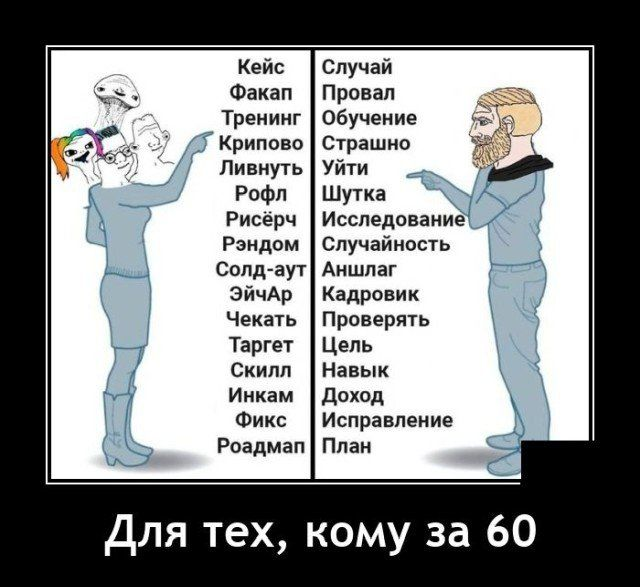 1609822101_1609790183_14.jpg