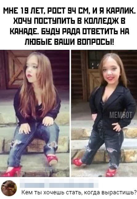 chernyy-zhestkiy-citaty-vkontakte-vkontakte-smeshnye-statusy
