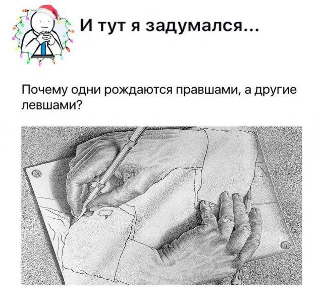 naydesh-otvet-srazu-citaty-vkontakte-vkontakte-smeshnye-statusy