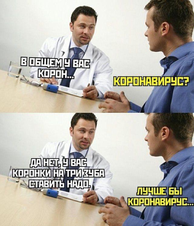 stomatologov-uslugi-shutyat-citaty-vkontakte-vkontakte-smeshnye-statusy