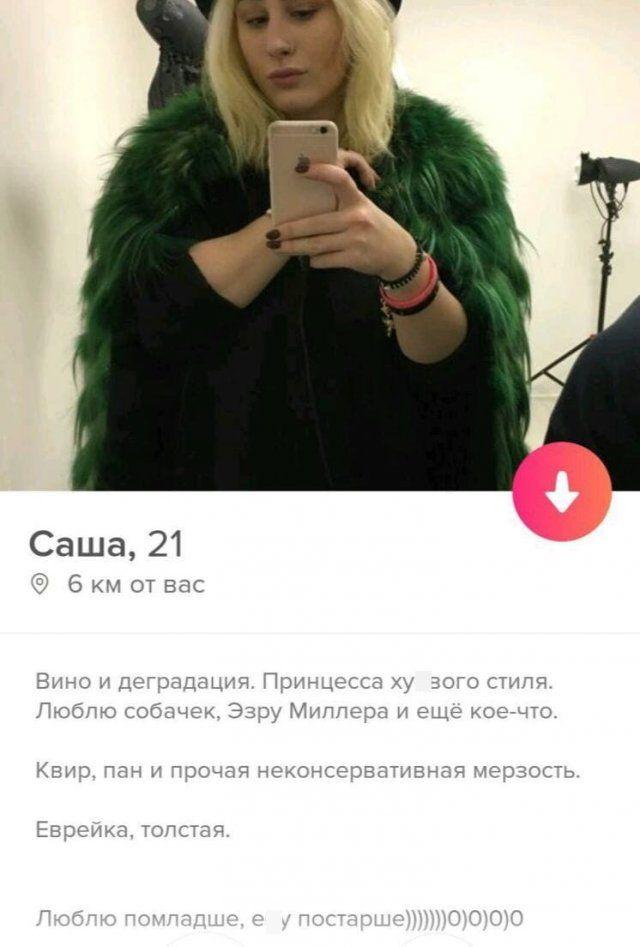 seti-znakomstva-novye-citaty-vkontakte-vkontakte-smeshnye-statusy