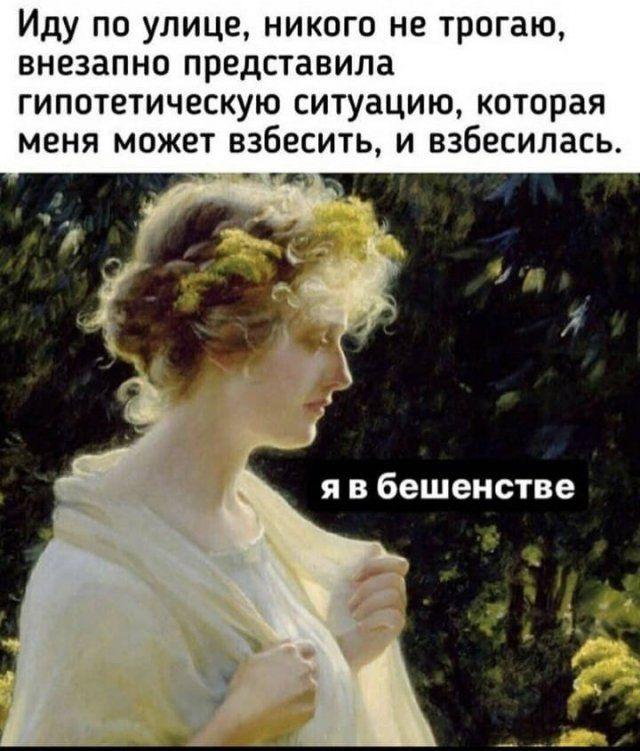 206386_13_trinixy_ru.jpg