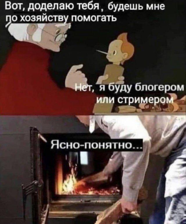 206386_11_trinixy_ru.jpg