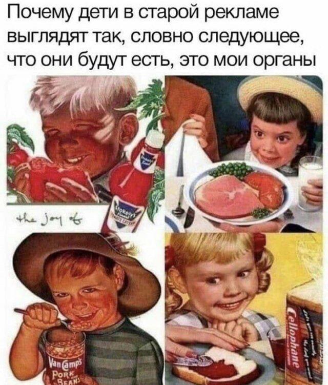 206386_9_trinixy_ru.jpg