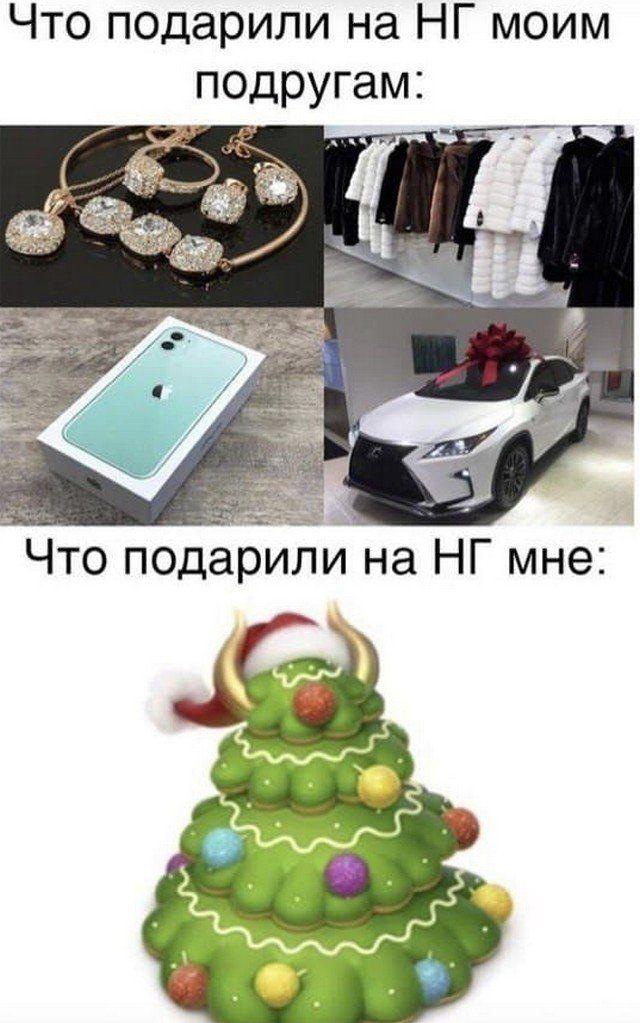 206386_7_trinixy_ru.jpg