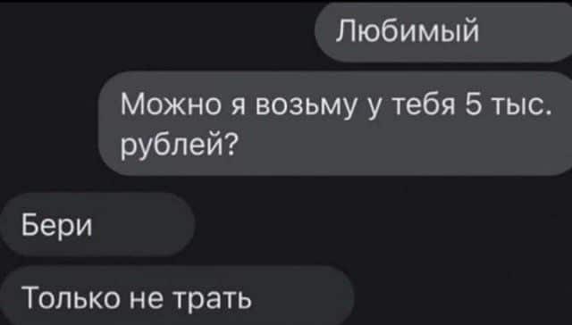 206386_2_trinixy_ru.jpg