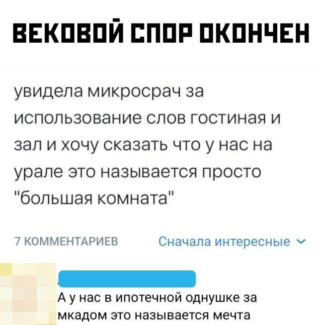 1610097777_prikol-24.jpg