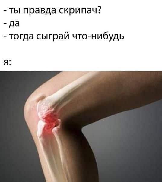 1610097782_prikol-2.jpg
