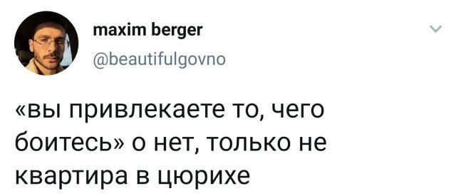 206418_11_trinixy_ru.jpg